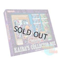 画像1: 英語版 Kaiba's Collector Box カイバズ・コレクター・ボックス