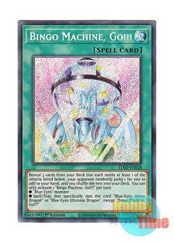 画像1: 英語版 LDS2-EN028 Bingo Machine, Go!!! ビンゴマシーンGO!GO! (シークレットレア) 1st Edition