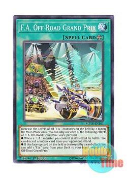 画像1: 英語版 MP18-EN161 F.A. Off-Road Grand Prix F.A.オフロードGP (ノーマル) 1st Edition
