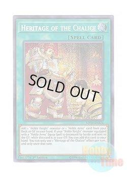 画像1: 英語版 MP19-EN224 Heritage of the Chalice 日本未発売 (プリズマティックシークレットレア) 1st Edition