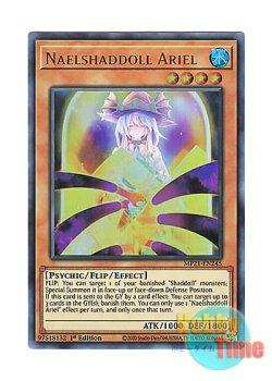 画像1: 英語版 MP21-EN245 Naelshaddoll Ariel 影依の巫女 エリアル (ウルトラレア) 1st Edition