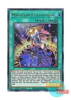 画像1: 英語版 MP21-EN256 Magician's Salvation マジシャンズ・サルベーション (ウルトラレア) 1st Edition