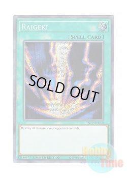 画像1: 英語版 TN19-EN010 Raigeki サンダー・ボルト (プリズマティックシークレットレア) Limited Edition