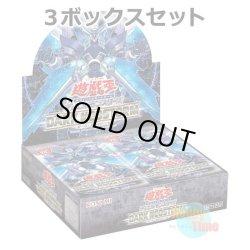 画像1: ★ 3ボックスセット ★日本語版 Dark Neostorm ダーク・ネオストーム