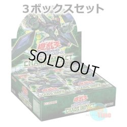 画像1: ★ 3ボックスセット ★日本語版 Chaos Impact カオス・インパクト