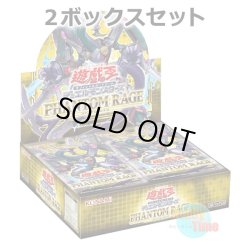 画像1: 予約★ 2ボックスセット ★日本語版 Phantom Rage ファントム・レイジ 初回生産版 + 日本語版 公式カードスリーブ(55枚入り / ランダムデザイン)