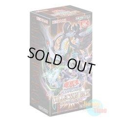 画像1: ★ ボックス ★日本語版 Collection Pack: Duelists of Revolution コレクションパック:革命の決闘者編