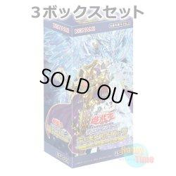 画像1: ★ 3ボックスセット ★日本語版 Deck Build Pack: Secret Slayers デッキビルドパック:シークレット・スレイヤーズ