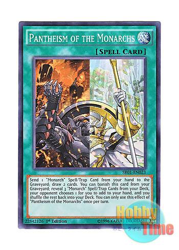 THE PRIME MONARCH SR01-EN034-1st EDITION 3 X YU-GI-OH