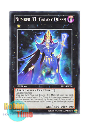 GALAXY QUEEN YU-GI-OH STAR RARE NUMBER 83 SP13-EN028-1st EDITION