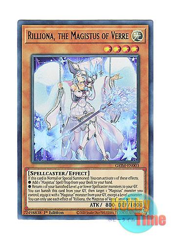 GEIM-EN003 Rilliona NM 1st YUGIOH the Magistus of Verre Ultra Rare