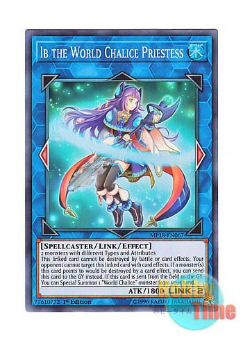 1st Edition Super Rare MP18-EN067 Ib the World Chalice Priestess